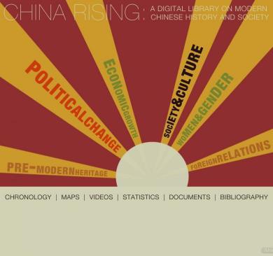 china-2