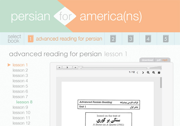 Nick's design for Persian for Americans