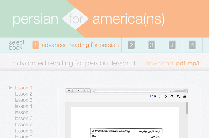 Persian for America(ns) design