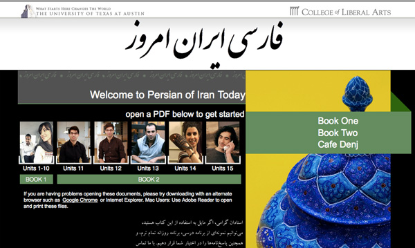 Persian Teaching Resources: Updated Homepage